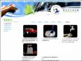 節水資訊網