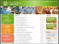 師大技藝教育資訊網
